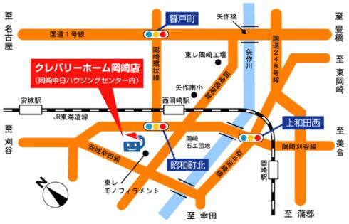 岡崎店案内図